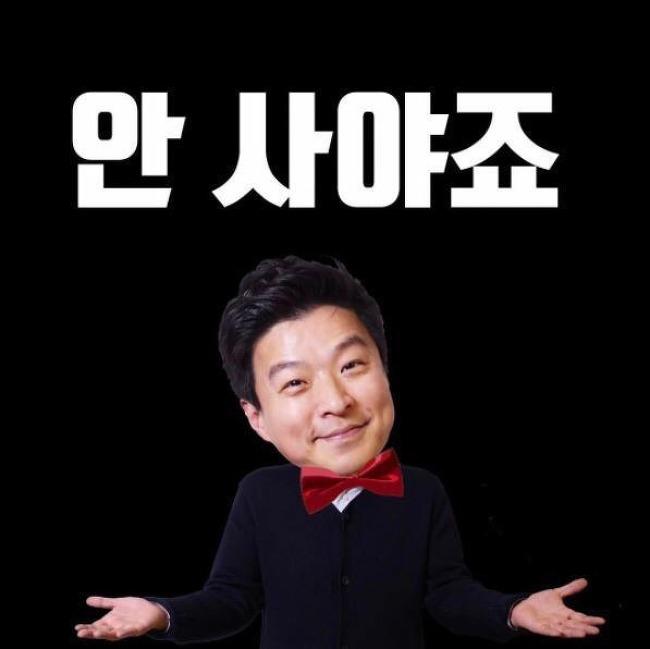 김생민 재산 10억, 김생민 어록, 김생민 절약하는법을 알아보자