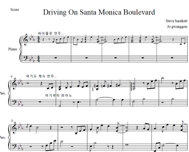 Driving On Santa Monica Boulevard 악보 - Steve barakatt