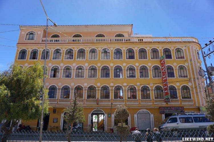 [볼리비아] 코파카바나 숙소, 호스탈 콜로니알(Hostal Colonial)
