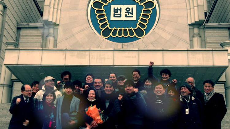 김근태 기념 치유센터 '숨'의 두 번째 동행(2014.6.25~2015.6.25)