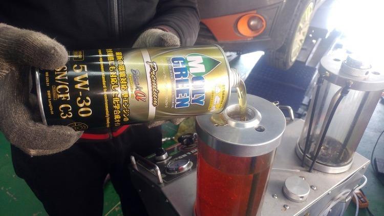 180111 용두동 오일마켓 + 스파크 엔진오일 교환 (몰리그린 프리미엄 블랙알파 5W30)