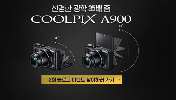 [진행중] 선명한 광학 35배 줌, COOLPIX A900..
