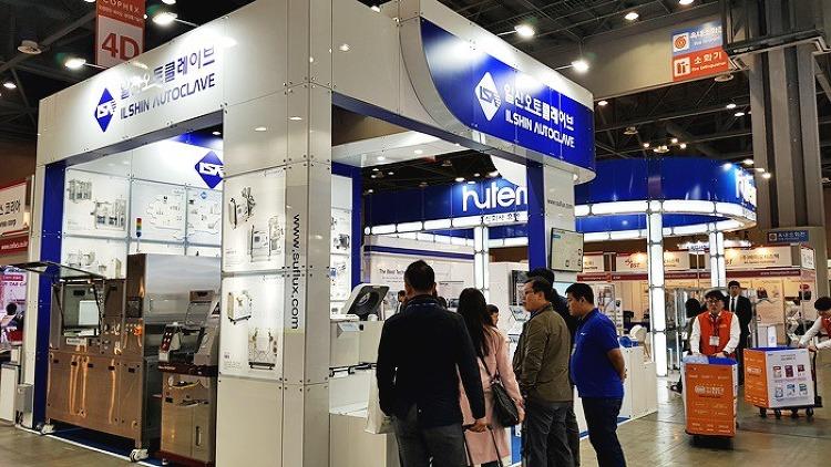 국제제약·바이오·화장품기술전 2018  , 국제포장기자재전 2018  참가