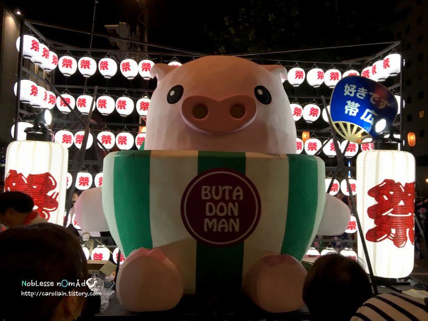 160815-17 오비히로 평원마츠리(平原祭り), 다음날 먹방과 태풍 ㄷㄷ