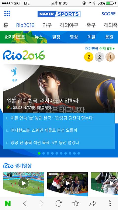 올림픽 시즌에 드는 생각