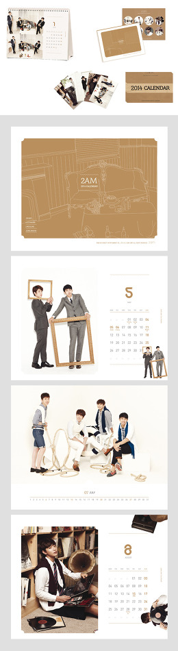 2am 2014 season Greeting