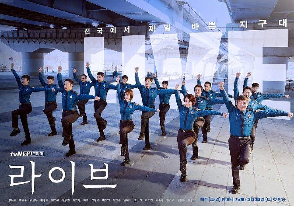 tvN주말드라마 <라이브> 협찬 가구