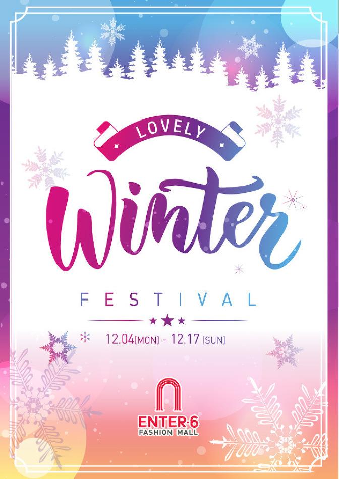 Lovely Winter Festival [12/4(월)~12/17(일)]