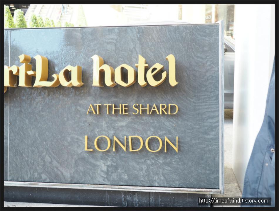 2017 영국 런던 더 샤드(The shard) 전망대