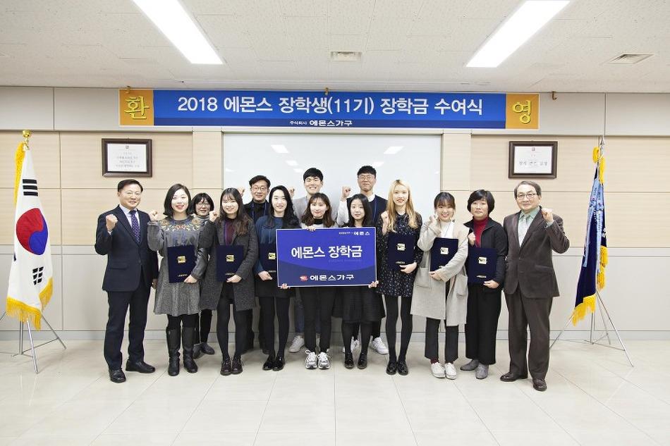 2018 에몬스 장학회[11기] 장학금 수여식 현장!