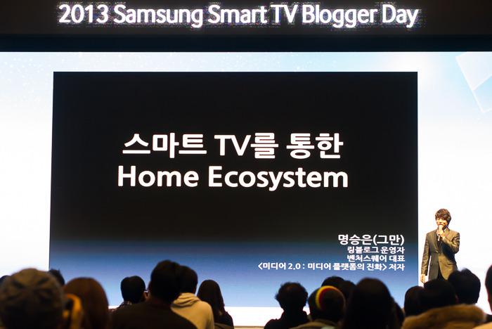 2013 삼성 스마트TV 블로거데이 - F8000, UHD TV 85 S9와 스마트허브의 만남