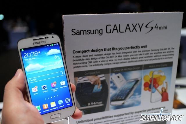 갤럭시s4, 삼성 프리미어 2013 갤럭시 & 아티브, 갤럭시s4 미니, 갤럭시S4 미니 스펙, Galaxy S4 mini, 삶의 동반자, Life Companion, 갤럭시S4 미니 카메라