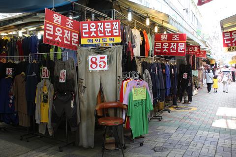 국제시장, 해외토픽감, 허리사이즈,큰옷전문