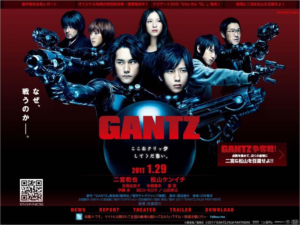 GANTZの画像 p1_34