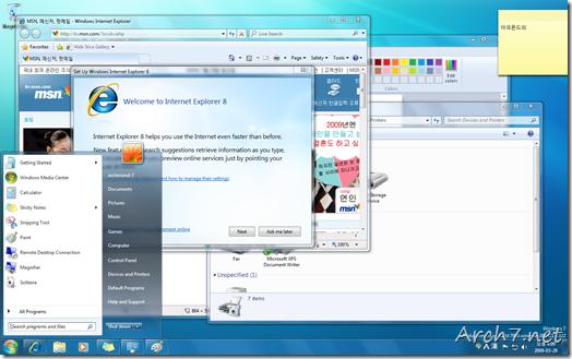windows_7_7068_firstshot