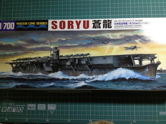 Soryu - Aoshima 1/700 - 01 시작
