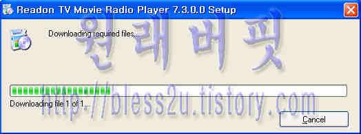 인터넷 실시간 TV Readon TV 설 치 2