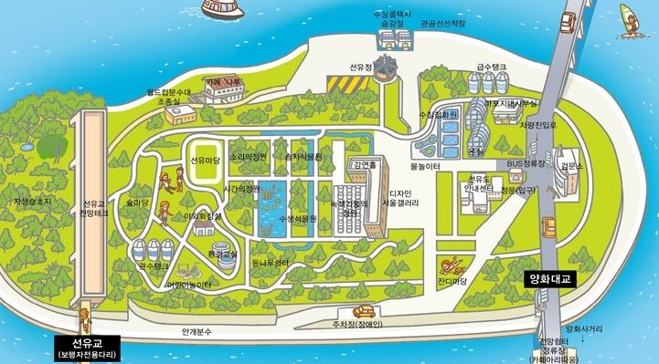 선유도 공원 지도