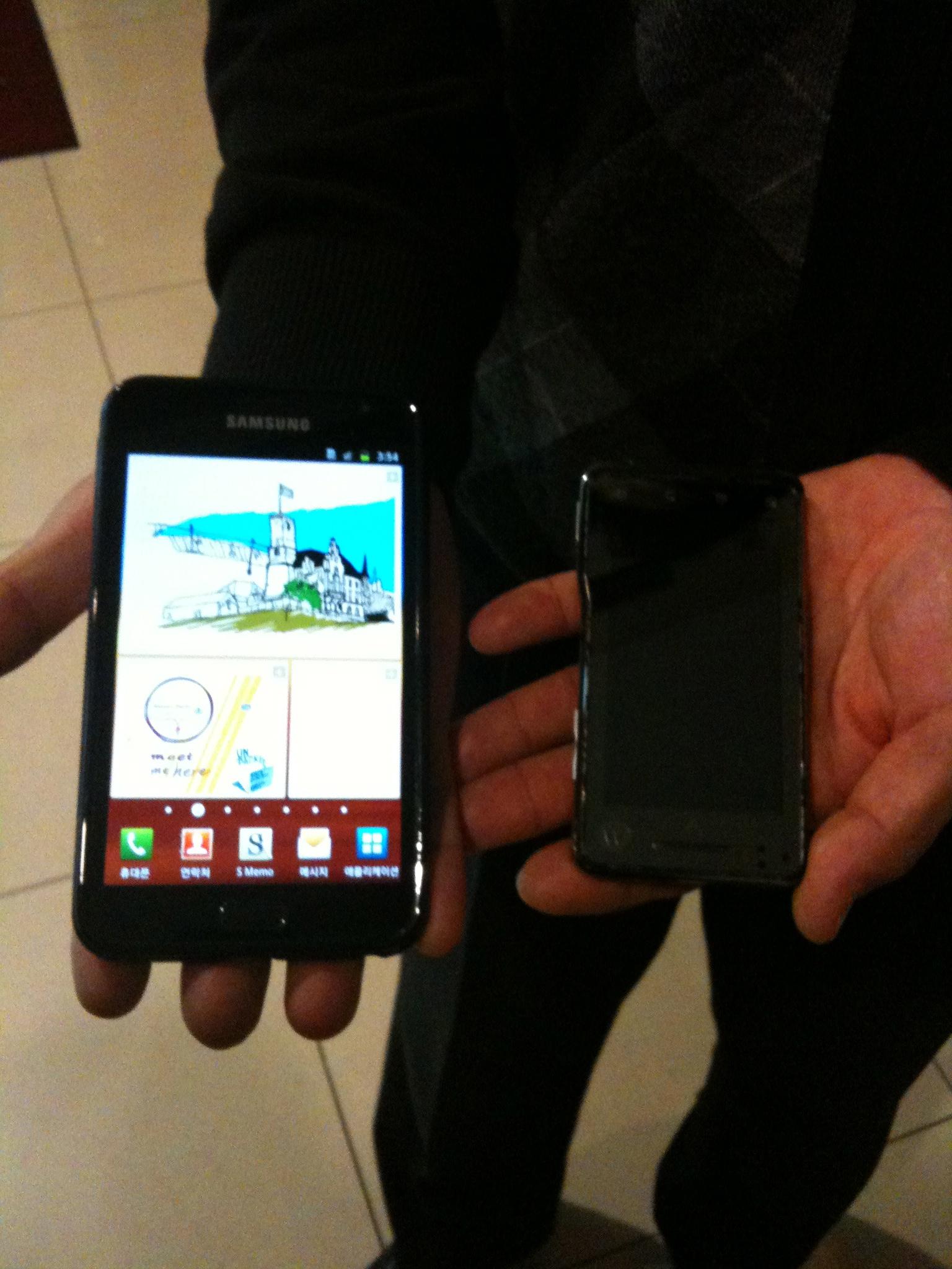 갤럭시 노트 3G(홍콩발...)