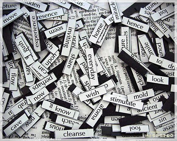 이미지 출처: 구글 이미지 검색, http://www.myjourneytomillions.com/articles/words-personal-finance-piss-offand-wife-time/, 일부수정편집