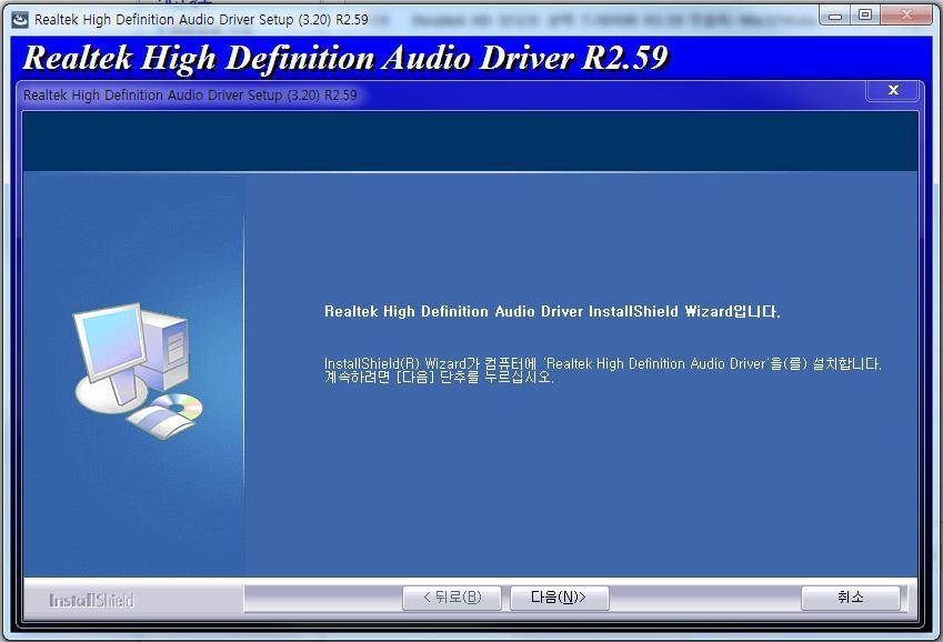 Скачать драйвер fm801 pci audio wdm
