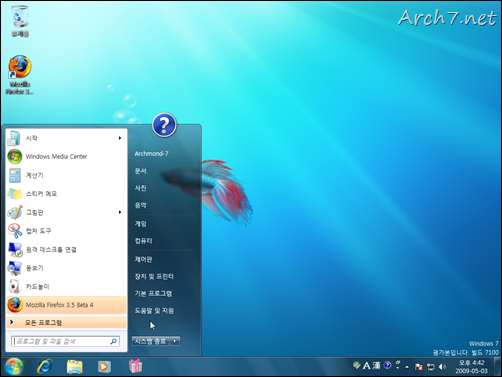 win7_rc_kr_2