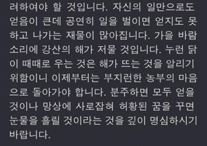 2013년 토정비결 운세 3