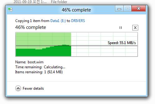 windows8_dev_test56