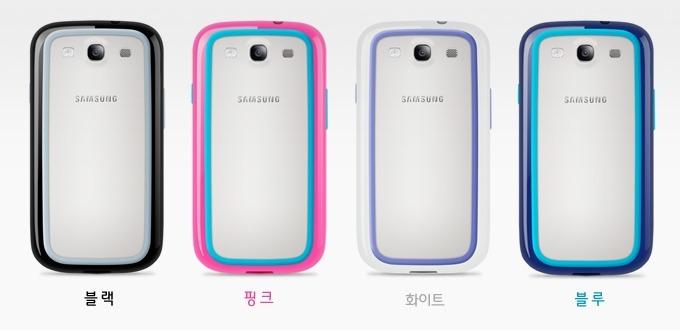 갤럭시S3 범퍼케이스, 벨킨 갤럭시S3 LTE 서라운드 케이스 SNS 이벤트