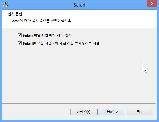 default_browser_war_14