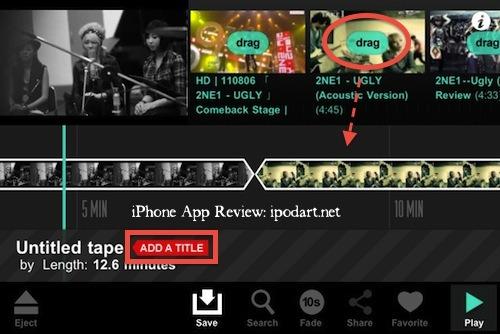 아이폰 아이패드 음악 트랜드 파티 믹스 드래곤테입 Dragontape