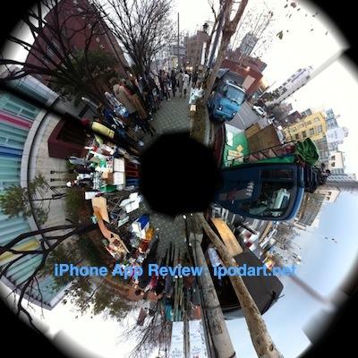 아이폰 아이팟터치4 파노라마 사진 360 Panorama