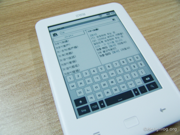 예스24, 크레마 터치, 전자책 단말기, 이북 리더, 이북, e잉크