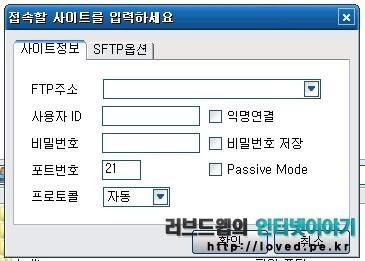 FTP 서버, FTP 서버 만들기, 컴퓨터 IP, IP 조회, IP 주소확인, 아이피 보는법