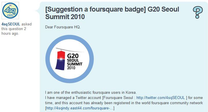 [Suggestion a foursquare badge] G20 Seoul Summit 2010