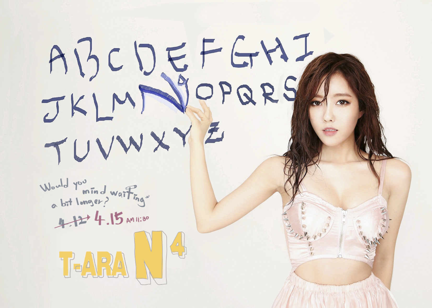 티아라 첫 유닛 발표