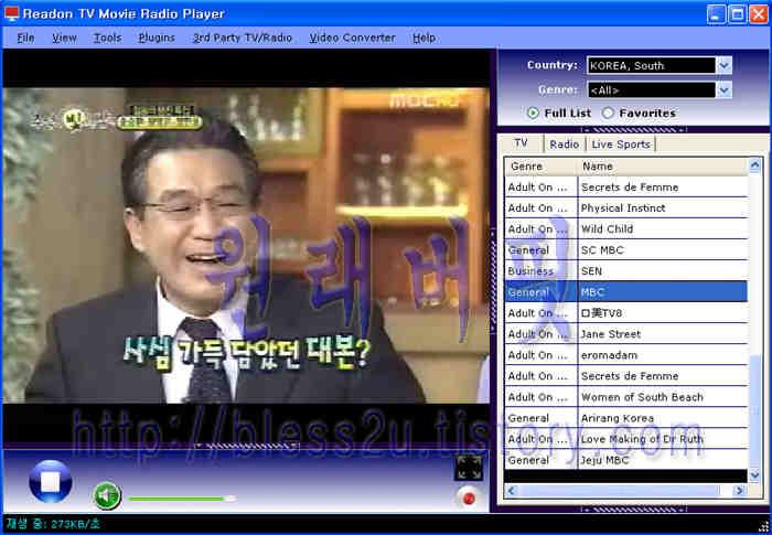 인터넷 실시간 TV Readon TV MBC 방송 채널