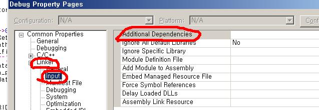 외부 라이브러리 설정 (VC++9.0)