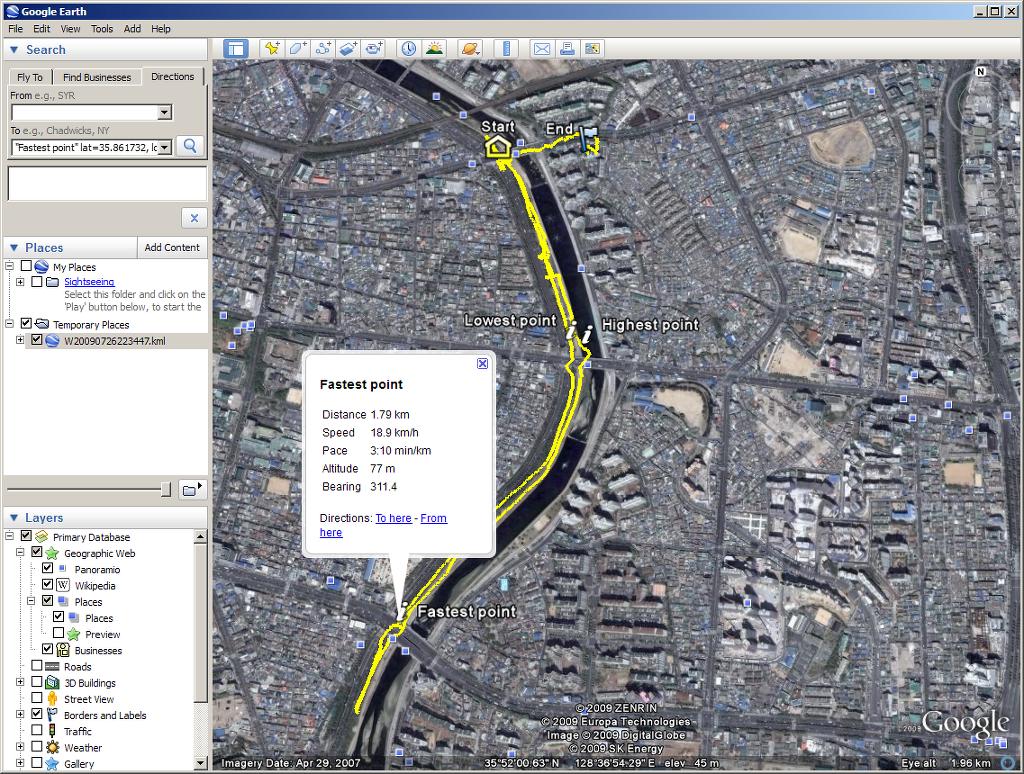 노키아 6210s의 스포츠트래커를 이용해 운동한 코스를 기록한 뒤 구글 어스 프로그램에 표시한 화면