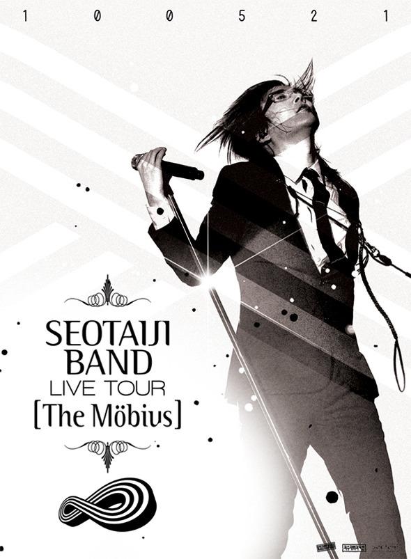 Seotaiji Band Live Tour The Mobius Flac
