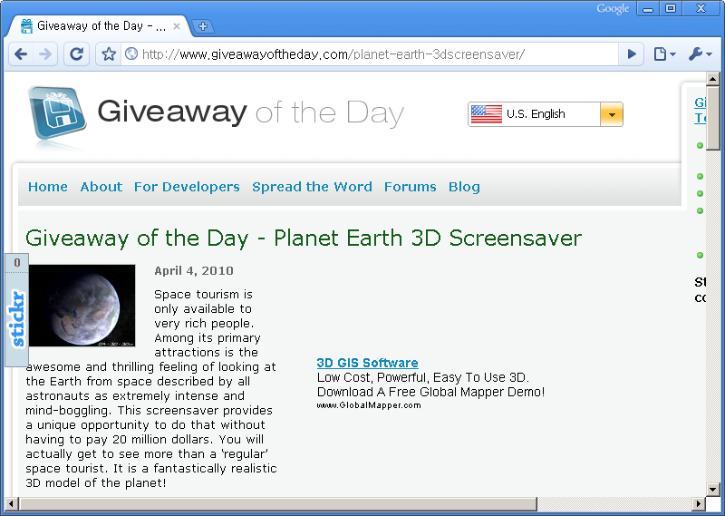Giveaway of the Day 홈페이지 - 오늘은 Planet Earth 3D Screensaver 프로그램이 공짜!