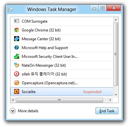 windows8_dev_test75