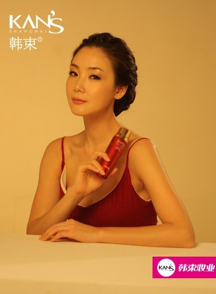 최지우, 중국 화장품 프린트 광고