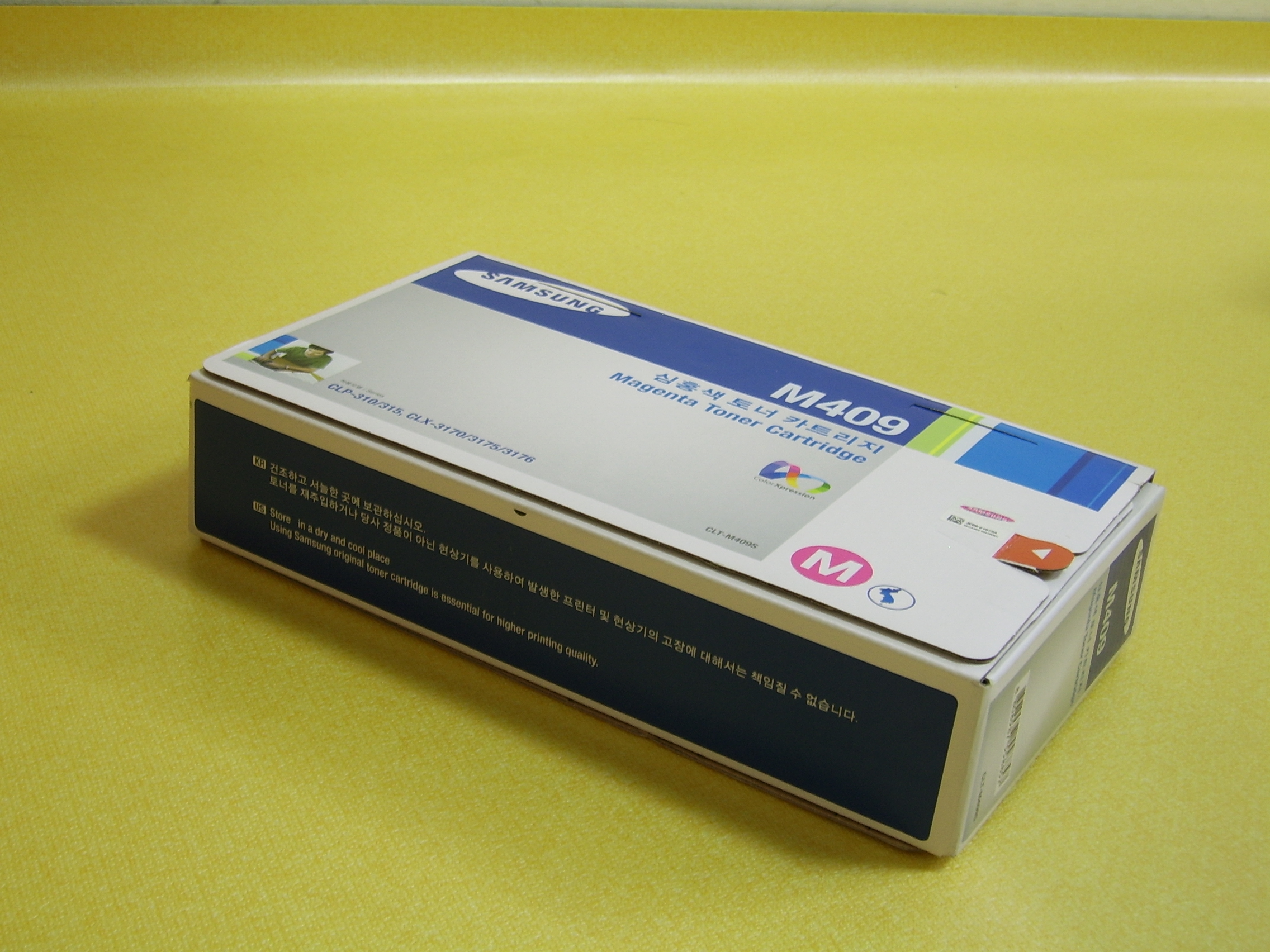 레이저프린터 CLP-315K 토너
