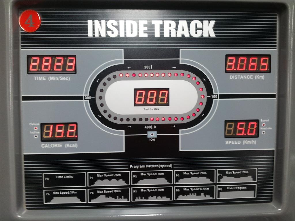 빠르게걷기, 빠르게걷기 칼로리, 지방1g 9칼로리, 런닝머신, 빠르게걷기다이어트, 빠르게걷기 다이어트 후기 #4