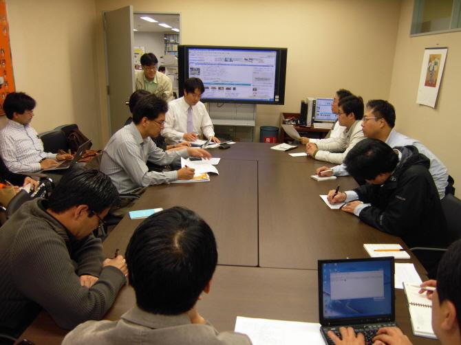 요미우리온라인 회의실