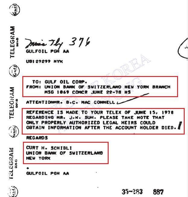 스위스UBS 계좌번호 626,965.60D-박정희방미자금관련계좌