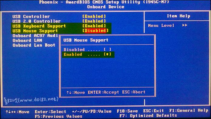 AWARD(어워드) - USB장치 쓰게하기