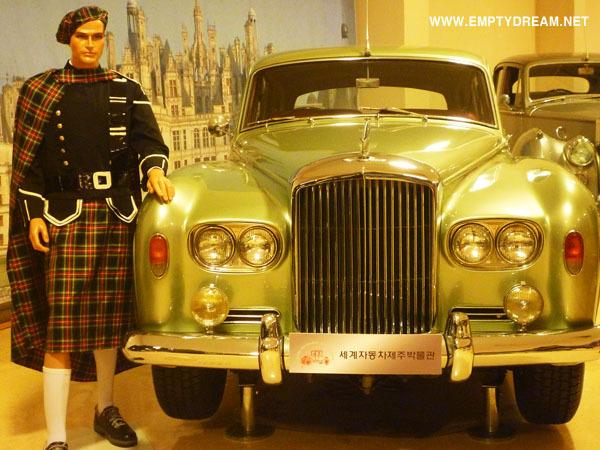 세계자동차제주박물관, 벤틀리 Bentley S3