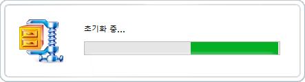 WinZip_16_5_for_Win8_3